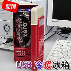 USB-мини-холодильник USB