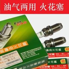 Свечи зажигания Torch CNG