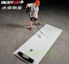 Хоккейные товары