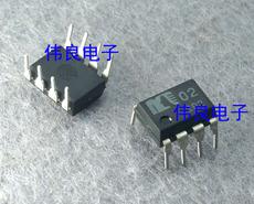 Интегральная микросхема OTHER MUSES02 JRC