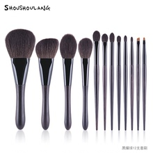 Suffer from wolf pack black coal ball fine light peak wool 12 makeup brush brush powder powder eye shadow brush brush cylinder