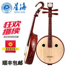 Жуань Xinghai 8512
