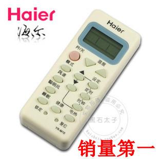 裝品質美的空調遙控器r51d/c rn51b/bg rn51c/bg白紅通用