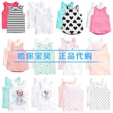 Children's vest H&M HM 13