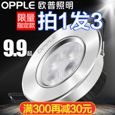 Прожектор OPPLE LED 2.5 7-7.5 3W