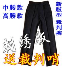 Форма для рефери 2017 рефери баскетбольный