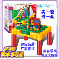 Multifunctional building blocks LEGO table large particles bang Bao 9038 puzzle toy building blocks 1-6 new year gifts