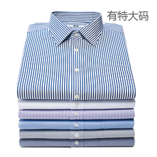 Shirt Zuo Mashi Long sleeve shirt