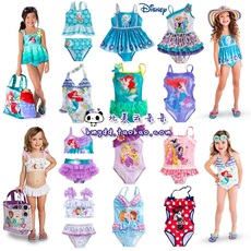 Men swimsuits Disney