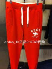 Cotton Pant G/Star 2150068 GS 65