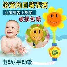 Игрушки для детского бассейна Welcome Bay