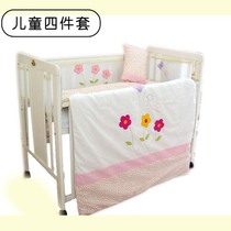 Spring and autumn duvet cover pillowcase cotton embroidered childrens kindergarten a quilt pillow set of four