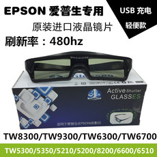 3D-очки Neutral packing EPSON 3D TW6300/5210/5350/8300