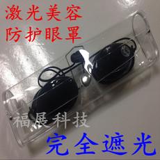 Защитные очки Laserpair LED OPT IPL