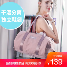 Gym bag, women's bag, tide shoulder, yoga bag, portable sports training bag, dry and wet separation, swimming package.