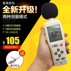 Шумомер Hong Kong Xima as824 AR824