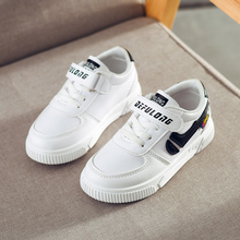 Children's sneakers 2019 new spring and autumn boy's shoes, baby's single shoes, girl's sports shoes, small white shoes, student's leisure shoes