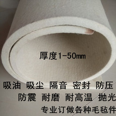 Уйгуры Pengfei felt factory 2--5--10-12mm