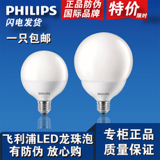 LED-светильник Philips Led E27 8.5W9.5W10.5W11.5W
