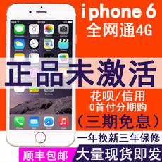 Мобильный телефон Apple Iphone 4.7 4G