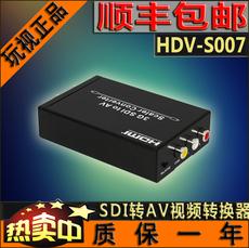 RF-конвертер SDI AV Sdi Cvbs HD-SDI