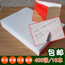 Бумага для писем Weikeduoli 10 16K