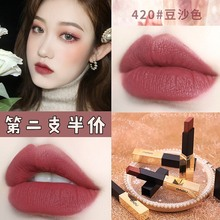 Novo small gold bar, elegant color, velvet mist, mouth, red woman, lasting moisturizing, non fading, INS retro Matte Lip Gloss