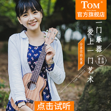 TOM Ukulele TUC200 21/26/23