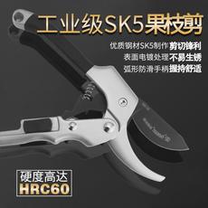 Ножницы для садоводства Hong Chen HC/869