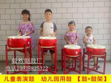 Плоский барабан Took drum factory 10