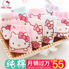 Panties Hello kitty ktn008 Hellokitty