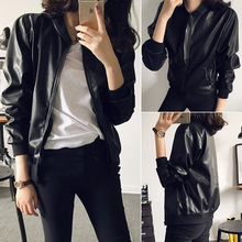 South Korea ulzzang spring and autumn middle and long school women's leather clothing