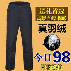 Insulated pants OTHER 001