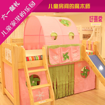 Childrens bed tents half height wall color cartoon color surrounding the bed play tent bedspread Nausicaa