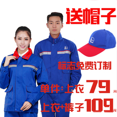 Working clothes OTHER zgshcx/001