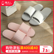 Buy one-for-one slippers, women's summer soft sole antiskid bathroom, household couples, bathroom sandals, men's EVA portable