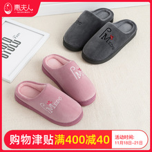 2019 new type cotton slippers for women's winter home use, antiskid thick bottom, warm wool and plush, lovely indoor couple, home man
