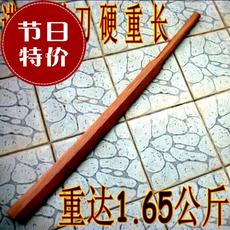 Аксессуары для кендо Shanghai Tang sword