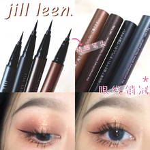 Fine brush head! JILL LEEN dazzle color Eyeliner Pen smooth, fast dry, anti halo, no dregs new good painting