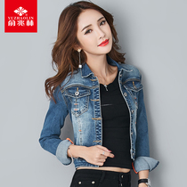 Yuzhaolin spring hole in the Korean version of the slim denim jacket