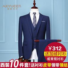 Деловой костюм Axiyueer Xf15