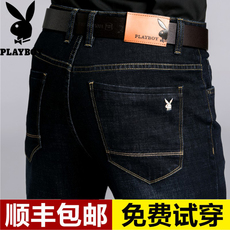 Jeans for men Playboy dh17166682