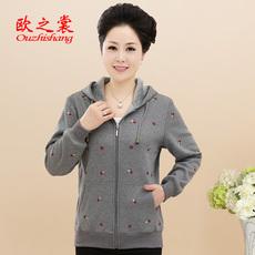 Одежда для дам Nordic/Shang ozs15cbs085