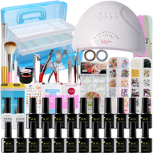 Nail polish set full set of beauty kit, durable cat eye Dan beginners nail care shop