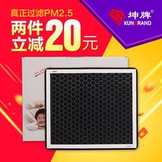 Салонные фильтры Kun brand HEPA PM2.5