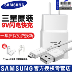 Зарядное устройство для мобильных телефонов Samsung