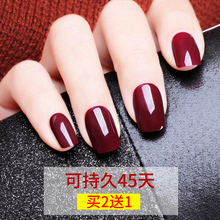 Cherry tree nail polish 2019 red, new light therapy nail shop special black, white and red plum color.