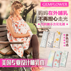 Gemflower