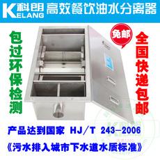 Кухонное оборудование Colones 0.5