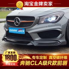 Обвес Run quickly W117 CLA220 CLA260